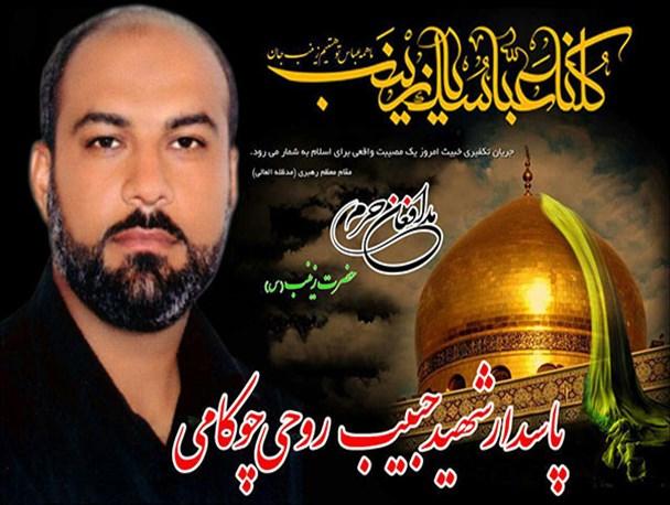 برنامه های تشییع پیکر مطهر شهید حبیب روحی، شهید مدافع حرم گیلانی اعلام شد