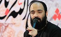 حاج عبدلرضا هلالی شهادت امام حسن عسکری ۹۴