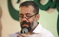 حاج محمود کریمی ولادت پیامبر و امام صادق ۹۴