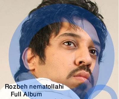 دانلود فول آلبوم روزبه نعمت اللهی