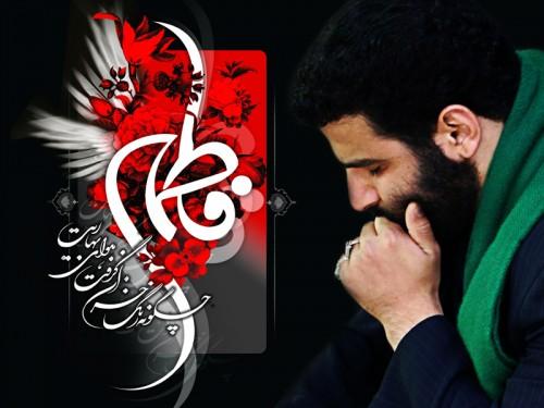 گلچین مداحی های شور رمضان ۹۳