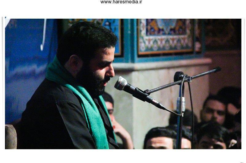 سید مهدی میرداماد مسجد جمکران 94/04/30