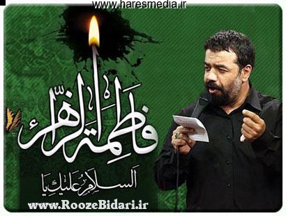 مداحی گفتن ندارد کوچه شلوغ و جای یکی سوزن ندارد - محمود کریمی