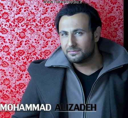 دانلود آهنگ خدای احساس (سلام آقا) از محمد علیزاده