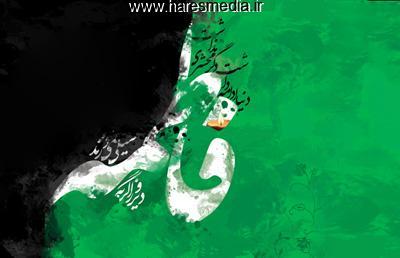 دانلود نوحه و مداحی فاطمیه اول 93 – محمود کریمی