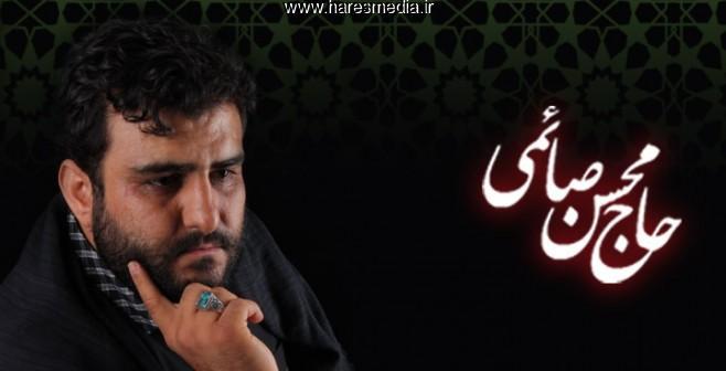 مدافعان حرم زرند-کربلایی محسن صائمی -سعید حبیب زاده