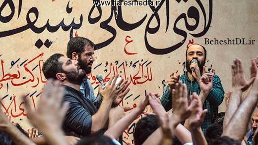 حاج رضا هلالی و حاج حسین سیب سرخی-شب ولادت امام علی(ع) ۱۳۹۴