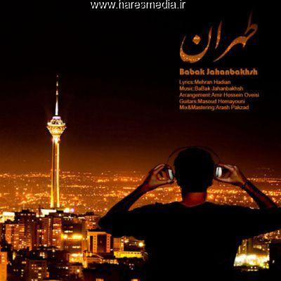 دانلود آهنگ جدید بابک جهانبخش بنام طهران