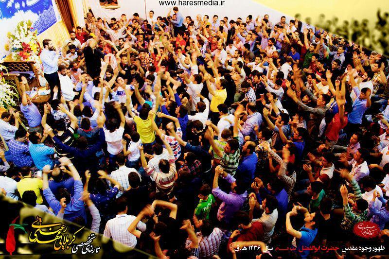 مهدی رعنایی | هیئت دیوانگان امام حسین علیه السلام کاشان