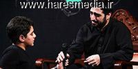 حاج سید مجید بنی فاطمه شهادت حضرت رقیه ۹۳