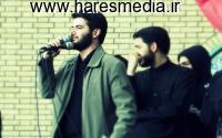 میثم مطیعی | ماییم و راه سرخ شهادت +کد مخصوص پخش وبلاگ