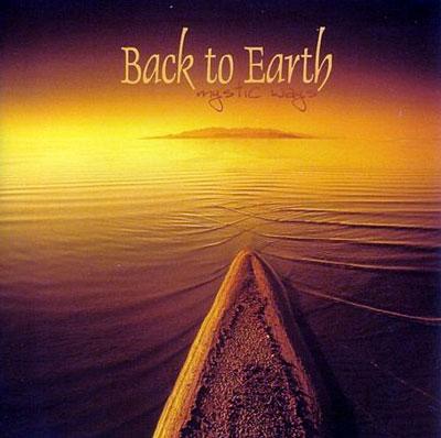 دانلود آلبوم « مسیر عرفانی » ملودی های تفکر بر انگیز و آرام بخشی از گروه Back To Earth