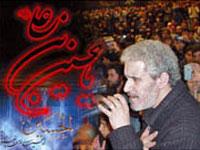 گلچین کامل مداحی کویتی پور - صوتی