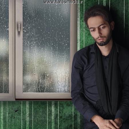 دانلود آلبوم جدید حامد محضر نیا به نام استثنایی