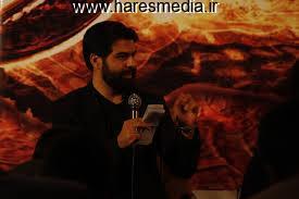 حاج حمید قلیچ خانی شهادت امام صادق 94