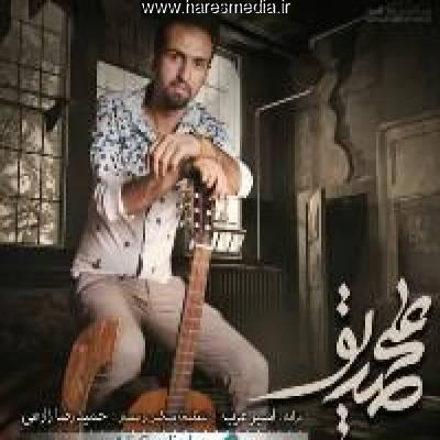 دانلود آهنگ جدید همه دنیام از علی صدیق