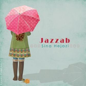 دانلود آهنگ جدید سینا حجازی به نام جذاب