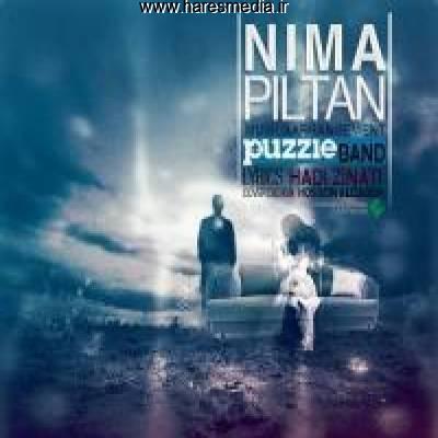دانلود آهنگ جدید کاناپه از نیما پیلتن
