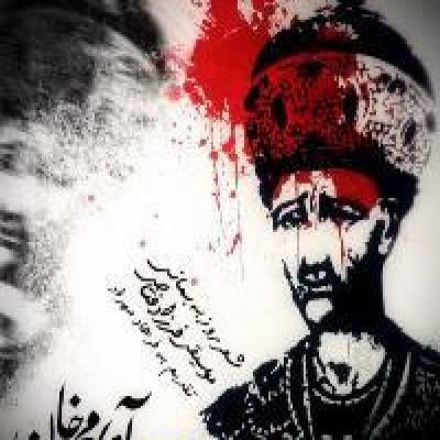 دانلود آهنگ جدید آغا محمد خان از فرزاد فتاحی
