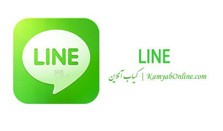 دانلود LINE 3.7.3.82 – نرم افزار مسنجر لاین برای ویندوز