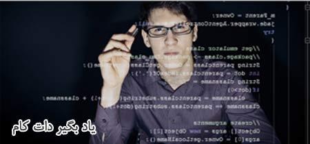 نرم افزار ها و برنامه های ضروری برای یک مدیر وب سایت