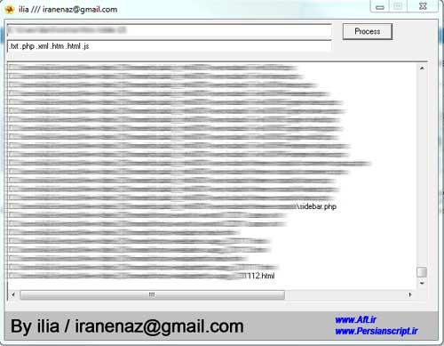 نرم افزار تبدیل گروهی Encoding فایل ها به UTF-8