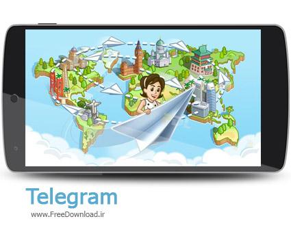 دانلود Telegram 3.1.3 - مسنجر تلگرام اندروید