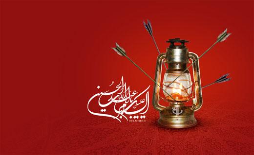 دانلود نوحه و مداحی محرم 93 – محمود کریمی – چیذر – دهه اول