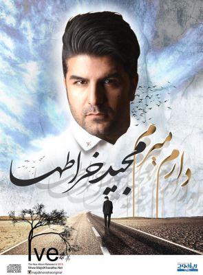 دانلود آلبوم جدید مجید خراطها بنام دارم میرم