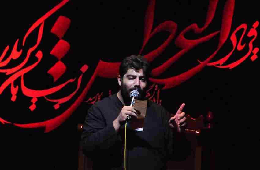 حاج روح الله بهمنی شام شهادت امام جواد 94 هیات الرضا