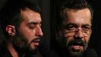 حاج محمود کریمی ، کربلایی محمد حسین پویانفر شهادت امام محمد باقر(ع) ۹۴