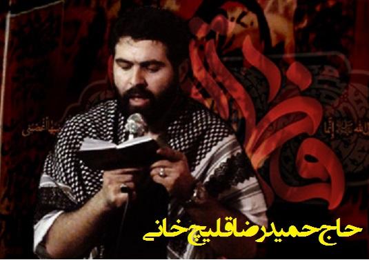 حاج حمید قلیچ خانی جلسه هفتگی 18 شهریور 94