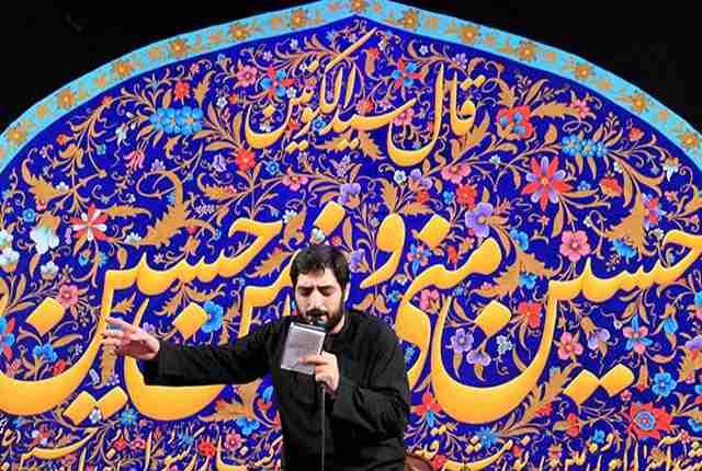 حاج مجید بنی فاطمه شهادت امام باقر 94