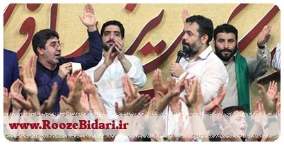 مولودی عید غدیر 92 محمود کریمی ، بنی فاطمه ، میرداماد ، طاهری