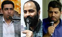 هلالی،بهمنی،حنیف طاهری عید غدیر ۹۴