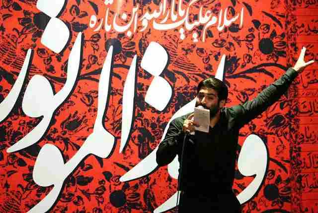 حاج مهدی رعنایی چاووش هیات درب شازده شیراز 94