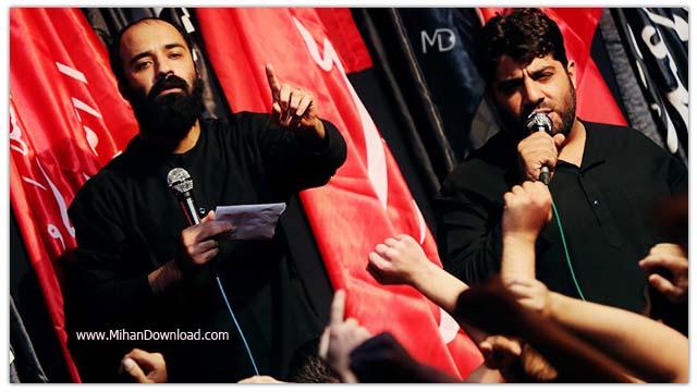 مراسم دهه اول محرم ۹۲ مداحی حاج عبدالرضا هلالی
