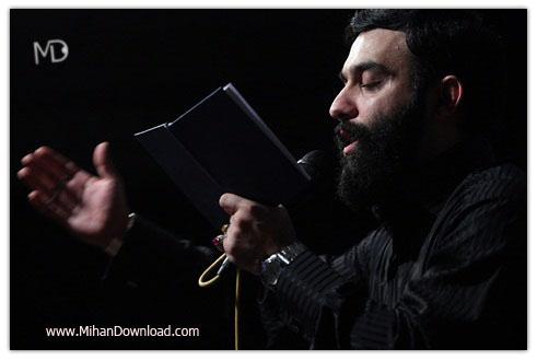 مراسم دهه اول محرم ۹۲ مداحی کربلایی جواد مقدم
