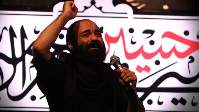 حاج عبدالرضا هلالی شب هشتم محرم الحرام 92