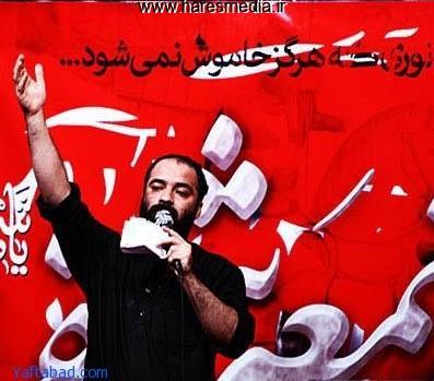 دهه اول محرم ۹۱ – عبدالرضا هلالی