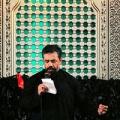 حاج محمود کریمی - اگه تو نبودی کی بهم حیات می داد