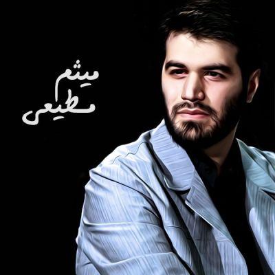 دانلود مداحی میثم مطیعی بنام سلام ای هلال محرم --حارس مدیا