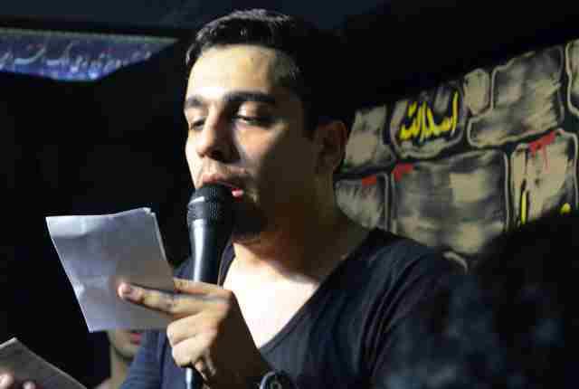 دانلود مراسم شب دوم محرم كربلايي حنيف طاهري 94