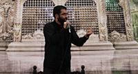 حاج حسین سیب سرخی شب ۲ محرم ۹۴