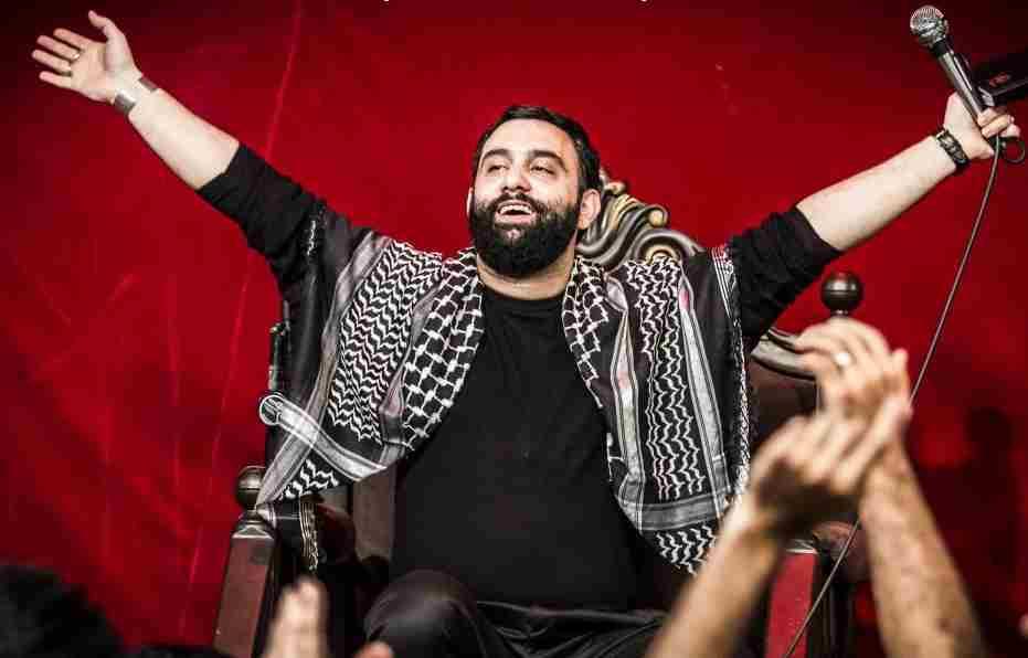 دانلود مراسم شب چهارم محرم كربلايي جواد مقدم 94