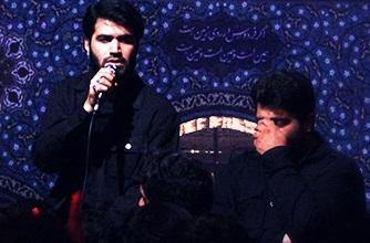 حاج میثم مطیعی شب شام غریبان محرم 94