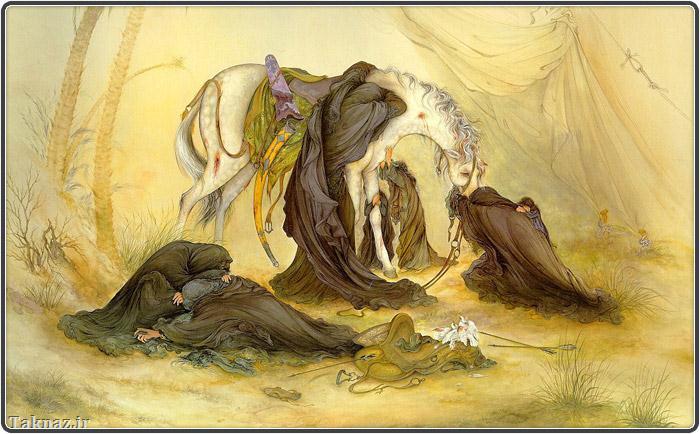 اشعار ویژه عاشورا وداع و شهادت حضرت سیدالشهدا (ع)