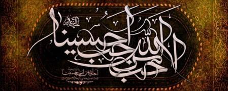 علی سلمانی – علی رضوانی شب دوم محرم ۹۴