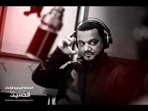 دانلود مداحي الحسین الاکرف محرم 94
